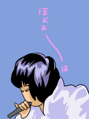 ファンゲリ ホォ幸4コマ.jpg