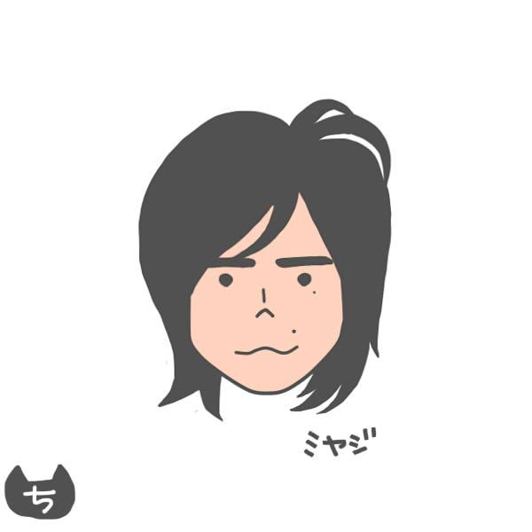 ミヤジ雛形.jpg