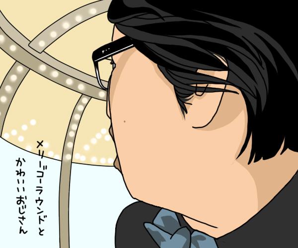 彼優 メリーゴーラウンド.jpg