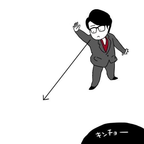 運命ツアー2.jpg