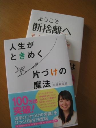 IMG_3046.JPG