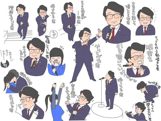 Mステまとめ2.jpg