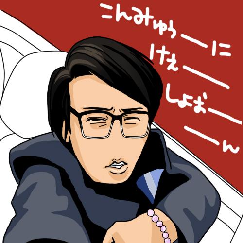 彼優 コミュニケーション.jpg