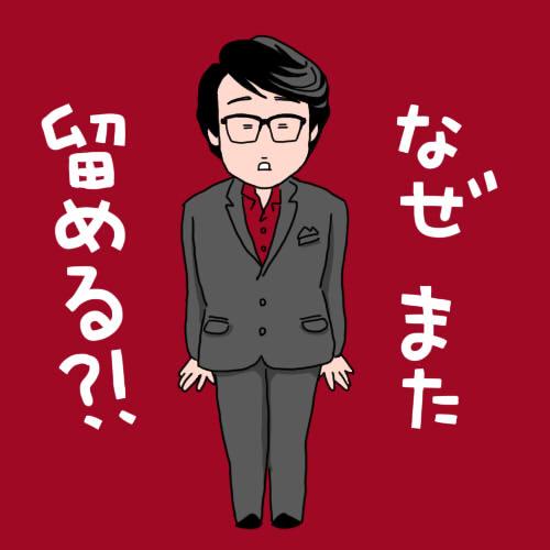 運命ツアー6.jpg