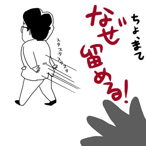 運命ツアー7.jpg